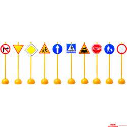 Közlekedési jelzőtáblák