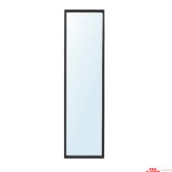 Logopédiai tükör 3.