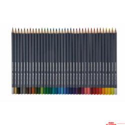 Akvarell ceruzakészlet fém dobozban